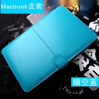 ?苹果电脑保护壳13寸air笔记本pro内胆包mac12保护套15皮套?