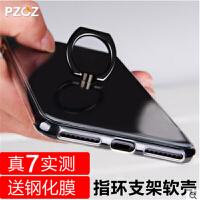 苹果7plus指环iPhone7指环扣硅胶防摔7p保护套男女款 新款苹果7plus手机壳iphone7 plus手机壳