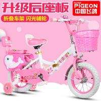 飞鸽儿童自行车宝宝脚踏单车2-3-4-6-7-8-9-10岁男女小孩折叠童车