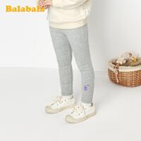 巴拉巴拉童装女童打底裤宝宝裤子小童2020新款春季洋气儿童长裤潮