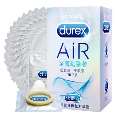 [当当自营]Durex杜蕾斯 AiR空气套至薄幻隐装 16只装 超薄避孕套安全套计生用品