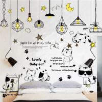 创意温馨墙贴纸贴画卧室房间装饰宿舍客厅照片墙墙壁贴纸自粘墙纸