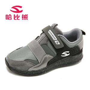 【618大促-每满100减50】哈比熊儿童运动鞋春秋新款韩版男童运动鞋小学生休闲鞋小孩鞋潮