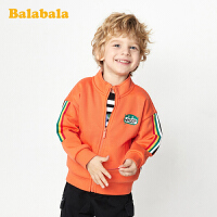 【7折价:90.93】巴拉巴拉童装男童外套宝宝春装2020新款儿童上衣加绒时尚立领外衣
