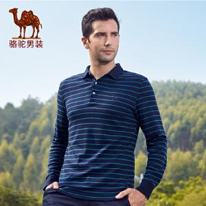 骆驼男装 秋季新款时尚翻领绣标商务条纹休闲长袖T恤衫 男