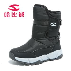 哈比熊儿童雪地靴女童靴冬季加绒加厚男童靴子保暖中筒靴子