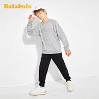 巴拉巴拉男童套装2020新款春季儿童衣服中大童两件套韩版洋气百搭