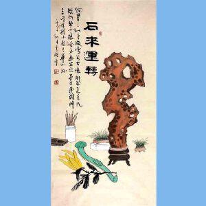 中国青年美术家协会常务理事,中国扇子艺术学会会员,中国山水画院专业画家,山东美术家协会会员,国家一级美术师高云鹏(时来运转)2