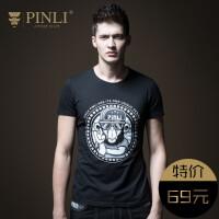 PINLI品立男�b清�}修身�A�I印花短袖T恤男潮打底衫2020夏季新款