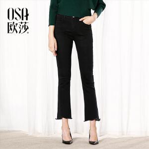 OSA欧莎2017秋装新款女装 百搭直筒个性磨边舒适牛仔裤C53019