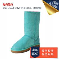 澳洲UGG Grand DownUnder羊毛一体雪地靴女鞋 海外购