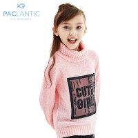 派克兰帝Paclantic 女童简约时尚高领线衫