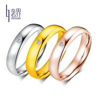 奢界珠宝 白18K金钻戒求结定婚情侣对戒正品钻石戒指男女定制铂金 3分