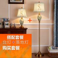 【家装节 夏季狂欢】美式台灯卧室床头柜灯创意欧式复古陶瓷温馨浪漫结婚庆家用可调光