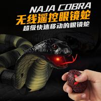 整蛊玩具 遥控蛇 成人创意新奇礼物恶搞整人神器仿真蛇动物玩具