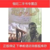 【二手旧书8成新】恶心 _法_让保罗・萨特 中国友谊出版公司 9787505715424