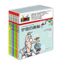 怪博士趣味科学问答丛书(全6册)