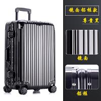 28寸拉杆箱男青行李箱女万向轮韩版密码潮大学生个性32寸大容量