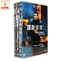 正版电影 谍影重重三部曲1-3 合集 正版3DVD9 马特・达蒙
