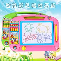 儿童画画板磁性彩色写字板带计算架幼儿磁力涂鸦板1-5岁宝宝玩具