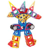 强磁纯磁力片积木玩具吸石1-3-6-7-8-10岁儿童益智拼装男女孩