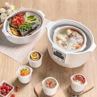 天际隔水炖盅全自动超大容量4L陶瓷煲汤5人6电炖炖锅家用一锅五胆