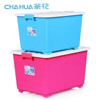 茶花 35L+55L 彩色塑料收纳箱收纳盒整理箱百纳箱带盖储物箱衣物箱大容量滑轮