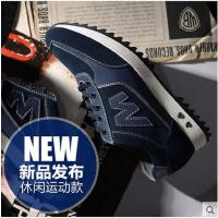 Afs Jeep/战地吉普男鞋徒步户外跑步鞋潮流运动休闲鞋系带真皮鞋5910