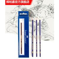 德国Faber-Castell辉柏嘉1221素描铅笔 绘图美术速写书写铅笔12支装