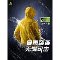 凯乐石休闲冲锋衣男潮牌新款NASA系列防水城市户外运动外套