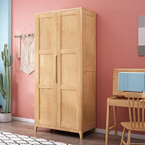 【礼品卡+全店满减】北欧原木衣柜LN2129 全实木衣橱两门衣柜双门大衣柜 新房婚床卧室家具