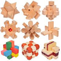 孔明锁鲁班锁儿童小学生益智玩具大人成人益智力高难度玄机木质制