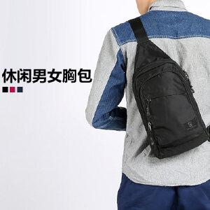 爱华仕(OIWAS) 男士休闲胸包 单肩包户外挎包 5530