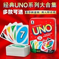 正版UNO�牌卡牌游�蚺���Z塑料�和�玩具�踔Z牌桌游成人休�e聚��