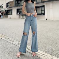 牛仔裤 女士高腰水洗破洞牛仔阔腿裤2020年秋季新款韩版时尚女式宽松女装拖地裤