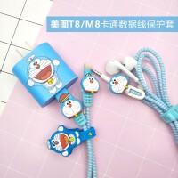 MEITU美图T8/M8卡通手机数据线保护套T8s充电器耳机保护线绳贴纸
