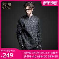 PINLI品立裁魂2020秋季新款男�b暗黑格子�棉�L袖�r衫BC203313104