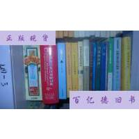 【二手旧书9成新】英吉利教会史/[英]比德商务印书馆