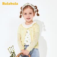 【满减参考价:53】巴拉巴拉童装女童毛衣夏季2020新款儿童宝宝空调衫小童薄款针织衫