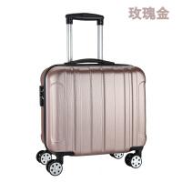 小登机箱万向轮商务拉杆箱20寸男女16学生旅行箱包迷你18寸行李箱