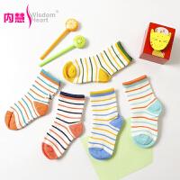 [5双盒装]内慧 棉童袜彩色条纹透气大中小儿童袜子男女中筒宝宝袜 WZ5087