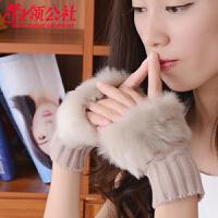 白领公社 棉手套 女式秋冬韩版可爱毛毛露指短中款女式针织毛线麻花气质学生手套