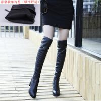 秋冬季过膝长靴女20新款粗跟高筒皮靴子百搭韩版高跟弹力女靴潮