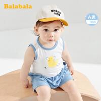 巴拉巴拉男童夏装2020新款洋气婴儿背心套装潮装纯棉休闲pp裤宽松