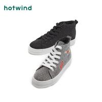 【4.4-4.6 1件3折】热风女士时尚硫化靴H92W8805