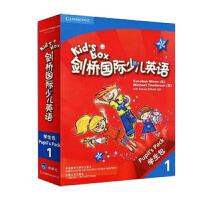 Kid's Box剑桥国际少儿英语1 学生包 点读版第一级册