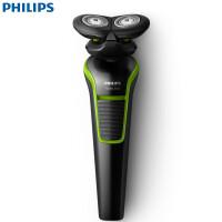 飞利浦(PHILIPS)电动剃须刀S529 旋转双刀头全身水洗