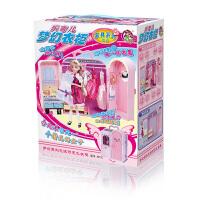 梦幻衣柜橱芭巴比娃娃套装礼盒洋娃娃女孩玩具儿童生日礼物