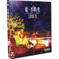 现货 爱小时光 韩剧W两个世界同款 台版 puuung 李钟硕 love is