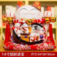 招财猫摆件 开业猫摆件猫大号日本陶瓷猫储蓄罐 存钱罐开业创意礼品